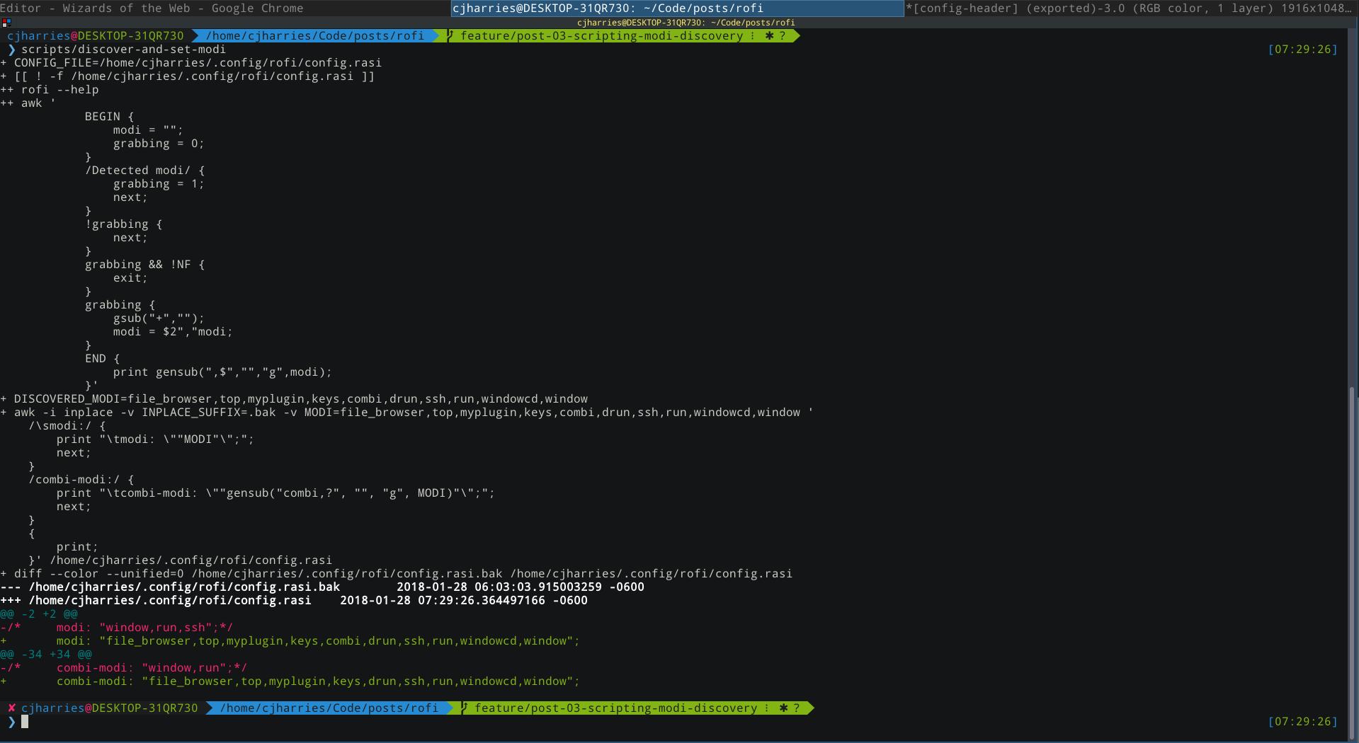 rofi: Scripting modi Discovery